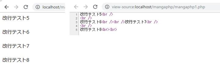 含む php 文字 列